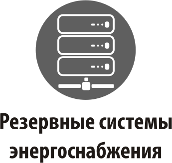 резерв.png