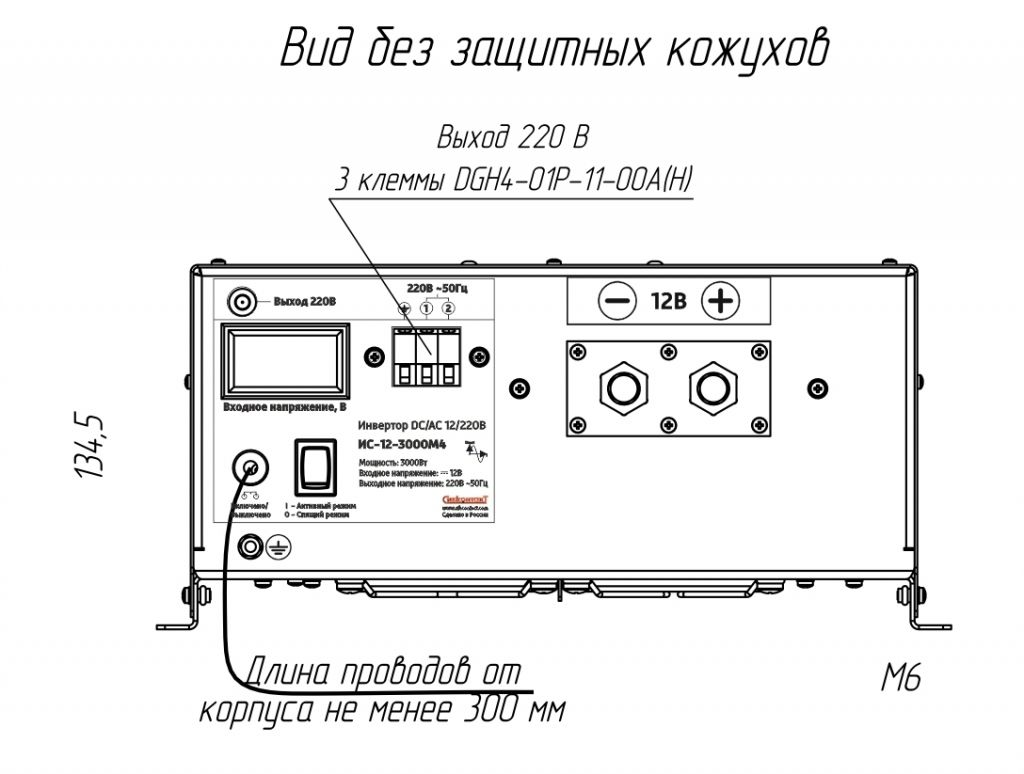 ИС-12-3000М4 чертеж.jpg