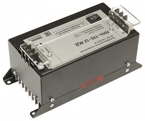 ПН4-110-12 ЖД конвертер, преобразователь напряжения DC/DC, 110В/12В